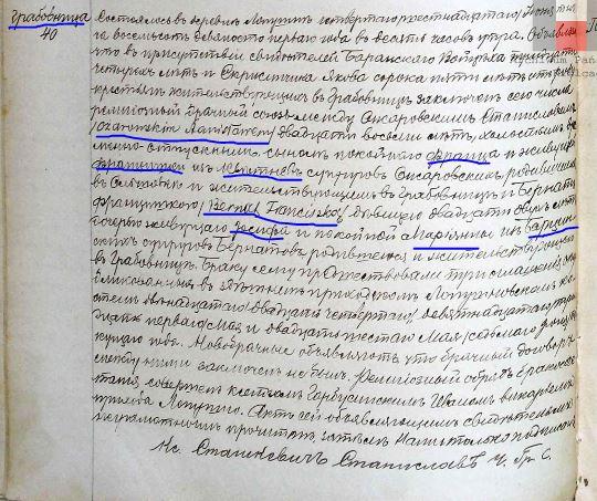 ozarowski bernat 1891