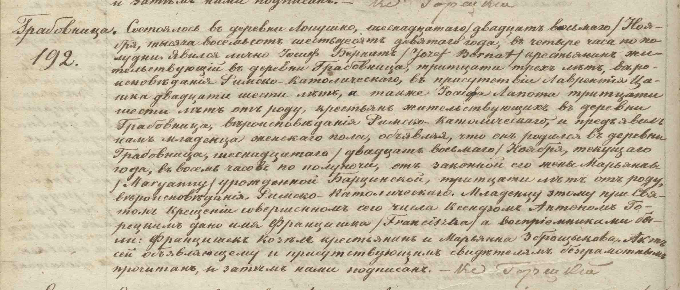 ur franciszka Bernat c Jozefa i Marianny z barczynskich