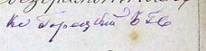 gorecki podpis